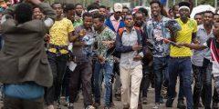 العصابات في اثيوبيا