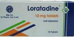لوراتادين loratadine أقراص لعلاج الحساسية