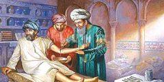 أحاديث نبوية عن الطاعون