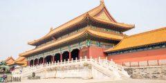عاصمة دولة الصين