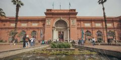 معلومات عن المتحف المصري في القاهرة