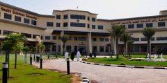 معلومات عن جامعة رأس الخيمة للطب والعلوم الصحية