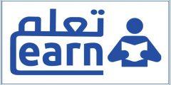 منصة تعلم t3alom تسجيل الدخول في منصة تعلم