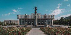 عاصمة قرغيزستان