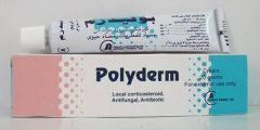 بوليدرم Polyderm لعلاج التهابات وحساسية الجلد