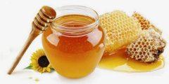 معنى حلم عسل النحل في المنام بالتفصيل