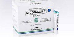 ميكونازول Miconazole لعلاج الالتهابات الفطرية المهبلية