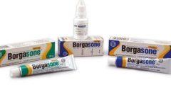 بورجازون Borgasone بخاخ لعلاج الربو