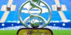 ماهو نظام البطولة الاسيوية الجديد 2021