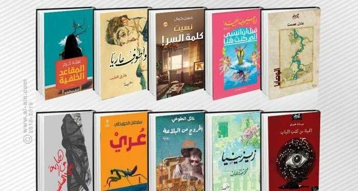 أفضل روايات مصرية 2017……تعرف على مجموعة رائعة من الروايات المصرية| بحر المعرفة