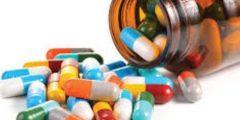 دواء كاتافين مضاد للالتهابات Catafen