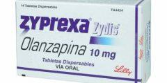 نشرة زيبريكسا لعلاج حالات الهوس الحاد والفصام Zyprexa