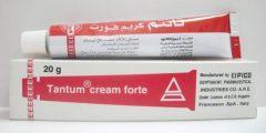 كريم تانتم Tantum Cream لعلاج الالتهابات الحلق