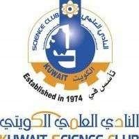 معلومات عن النادي العلمي الكويتي….. تعرف على نادي العلمي الكويتي l  بحر المعرفة