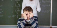 ما ھي اسباب الفشل الدراسي