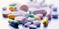 أنواع أدوية الإسهال في مصر 2020