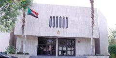 رابط حجز موعد القنصلية السودانية في جدة
