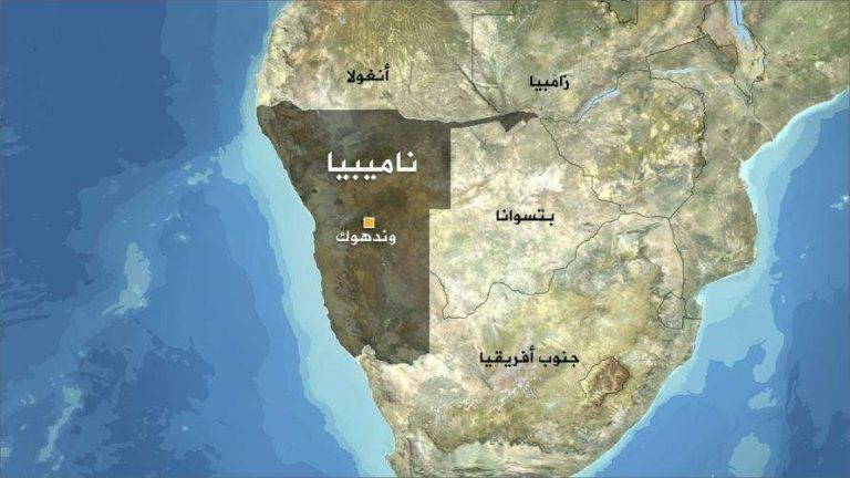 الاسلام في ناميبيا… معلومات عامّة عن الاسلام في ناميبيا حاليًّا
