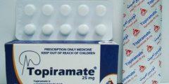 Topiramate لعلاج نوبات الصرع