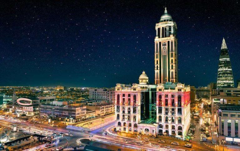 معلومات عن مدينة الرياض السعودية
