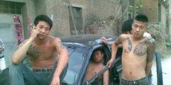 العصابات في الصين