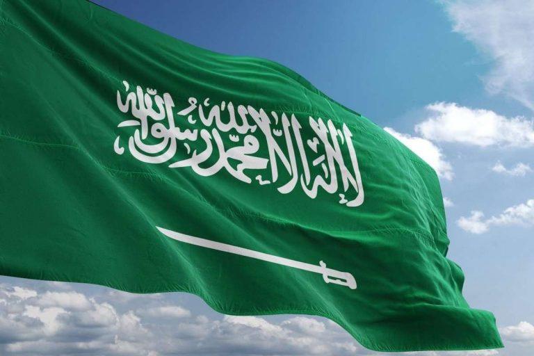 هل تعلم عن السعودية .. أشياء تحتاج إلى معرفتها عن المملكة العربية السعودية| بحر المعرفة
