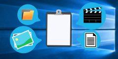 أفضل 5 تطبيقات ل Clipboard Managers لويندوز 10