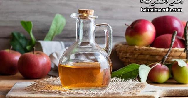 خل التفاح كيفية صنعه – فوائده وأضراره