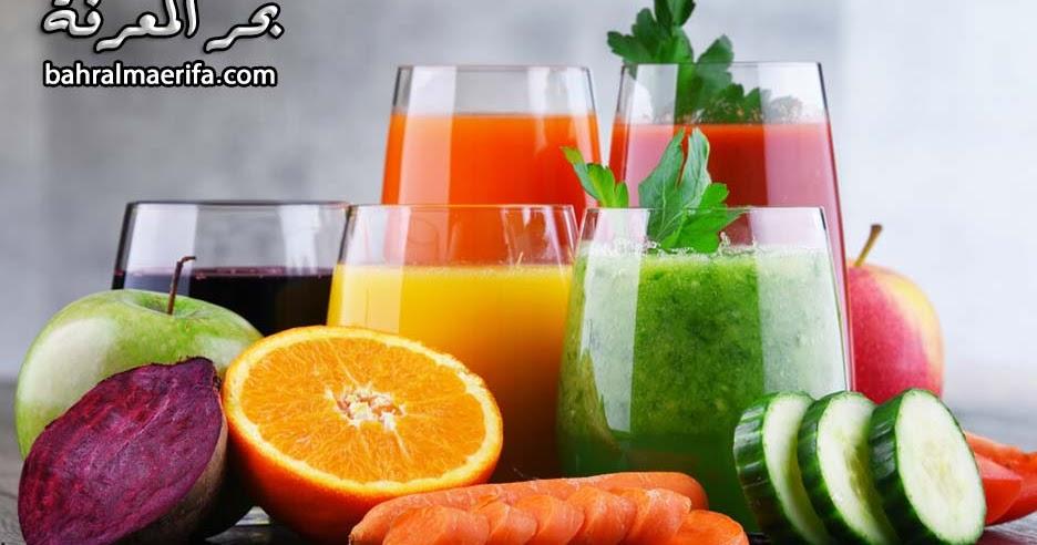 مشروبات : غنية بالحديد وفيتامين c