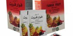فوار فروت لعلاج الحموضة Fawar Fruit Powder