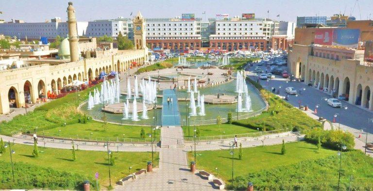 معلومات عن مدينة اربيل العراق