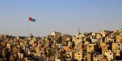 الجامعات الغير اردنية المعترف بها