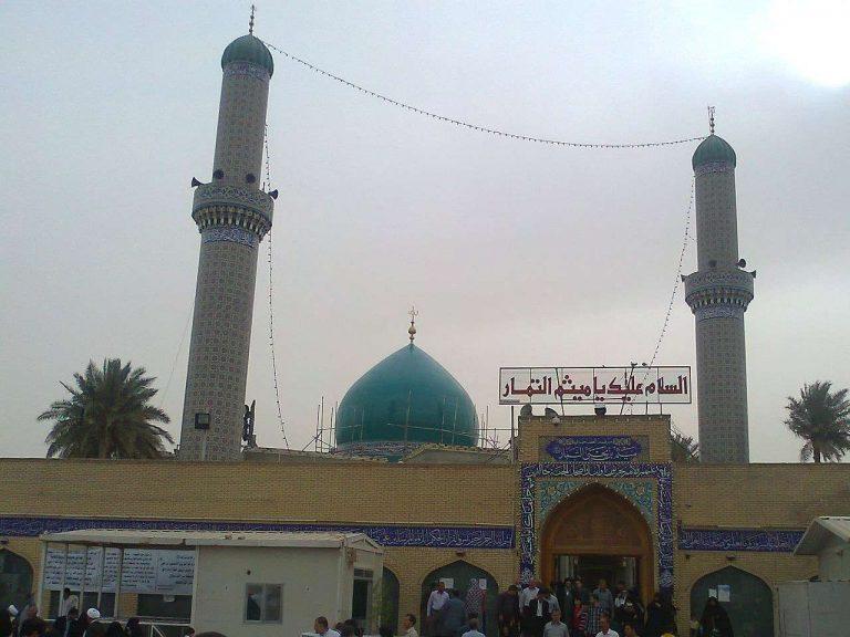 معلومات عن مدينة الكوفة العراق