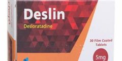 ديسلين Deslin علاج امراض الجهاز التنفسي