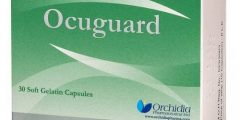 اوكيوجارد Ocuguard كبسولات مكمل غذائي