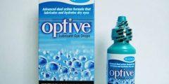 اوبتيف Optive قطرة عين لعلاج حرقة العين