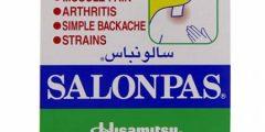 سالونباس Salonpas لاصق لتسكين آلام العضلات