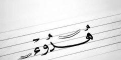 شعر عربي عن الهدوء