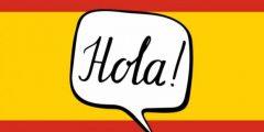 افضل 5 تطبيقات تعليم اللغة الإسبانية