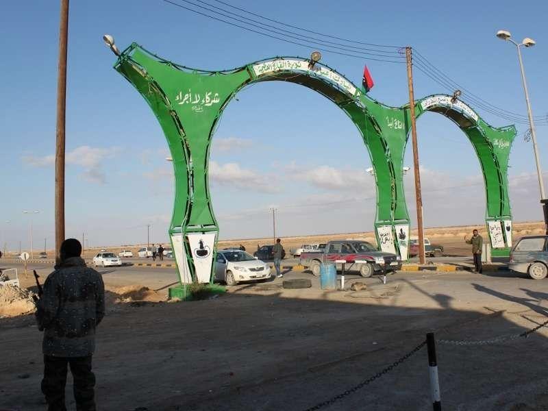 معلومات عن مدينة أجدابيا ليبيا