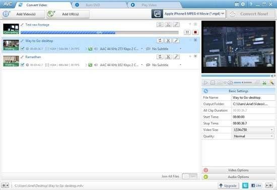 برامج تغيير صيغة الفيديو
