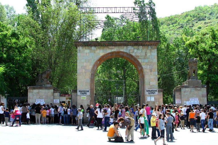 حديقة الحيوان في يريفان .. تعرف على الحيوانات النادرة التي تضمها ومواعيد زيارتها   بحر المعرفة