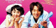 افلام كورية مدرسية