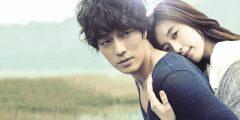 افلام كورية رومانسية