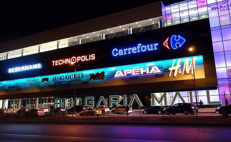 التسوق في بلغاريا .. جنة مدمني وهواة التسوق والشغوفين بالبحث عن كل جديد