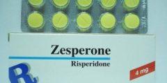نشرة اقراص زيسبيرون لعلاج انفصام الشخصية Zespsrone
