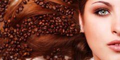 فوائد القهوه للشعر
