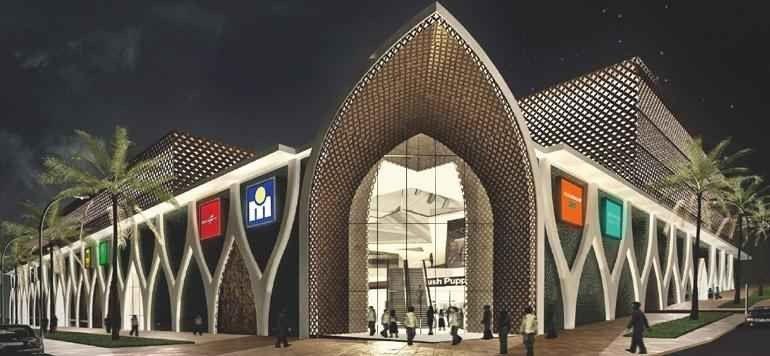 المولات في الدار البيضاء … مجموعة من أشهر و أفضل المولات في مدينة الدار البيضاء