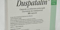 دواء دوسباتالين لعلاج التهاب القولون Duspatalin