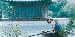 افلام كورية – دراما